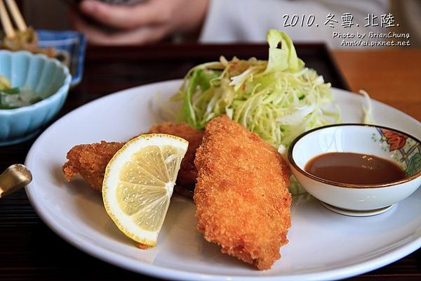 炸物~有魚有菜有牡蠣