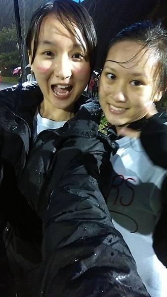 My friend Emily