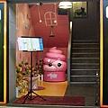 馬桶餐廳的入口.jpg