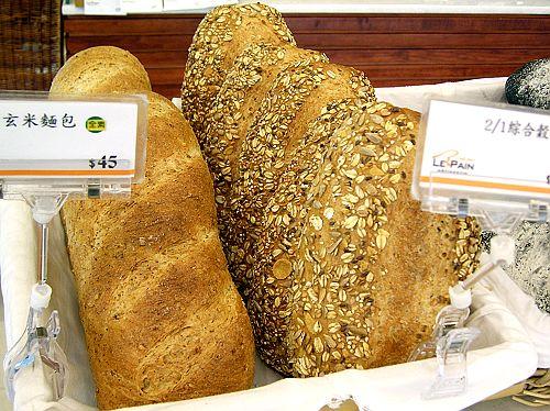 LE PAIN玄米&綜合穀物麵包.jpg