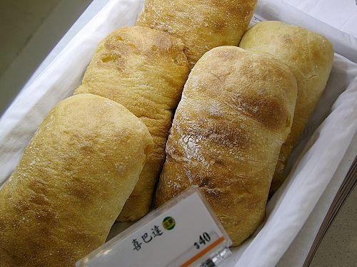 LE PAIN喜巴達麵包-1.jpg
