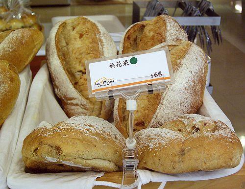 LE PAIN裸麥無花果麵包.jpg