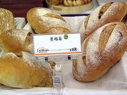 LE PAIN蔓越莓麵包.jpg