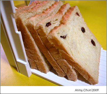 甜菜根燕麥奶蔓越莓吐司切片照-2.jpg