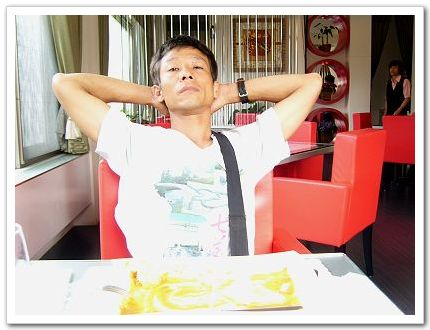 阿發伸懶腰-六六西餐廳.jpg