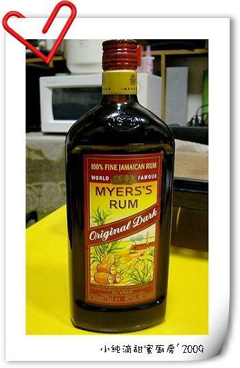 麥爾斯蘭姆酒.jpg