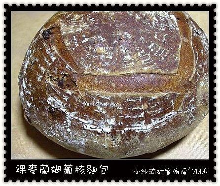 裸麥蘭姆葡核麵包.jpg
