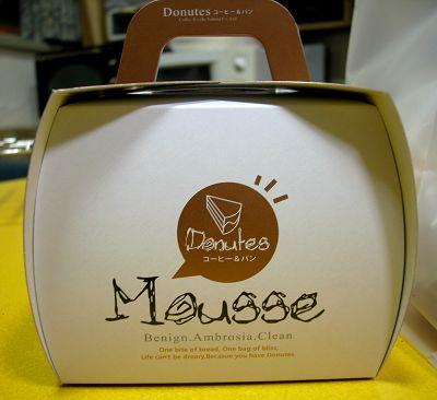 多那之咖啡烘焙坊的蛋糕盒.jpg