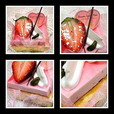 粉彩草莓-多那之咖啡烘焙坊.jpg