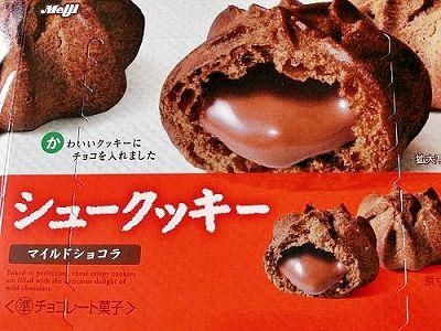 明治巧克力泡芙-1.jpg