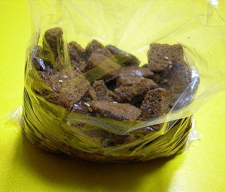 婆婆送的澎湖黑糖糕-0.jpg