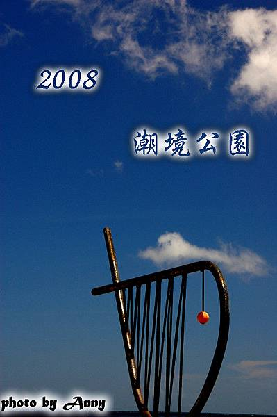DSC_0265-1.jpg