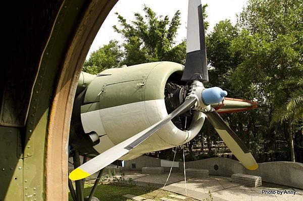 八卦山軍機公園