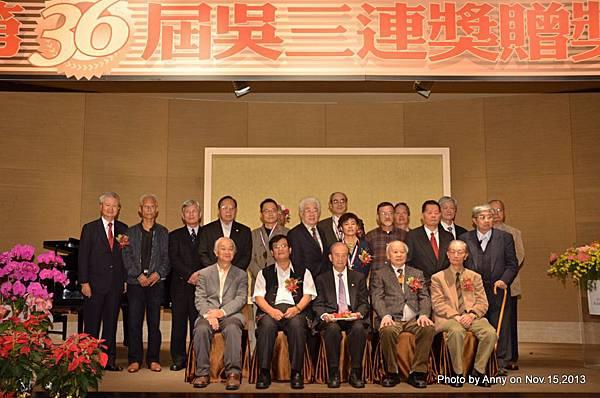 第36屆吳三連獎贈獎典禮