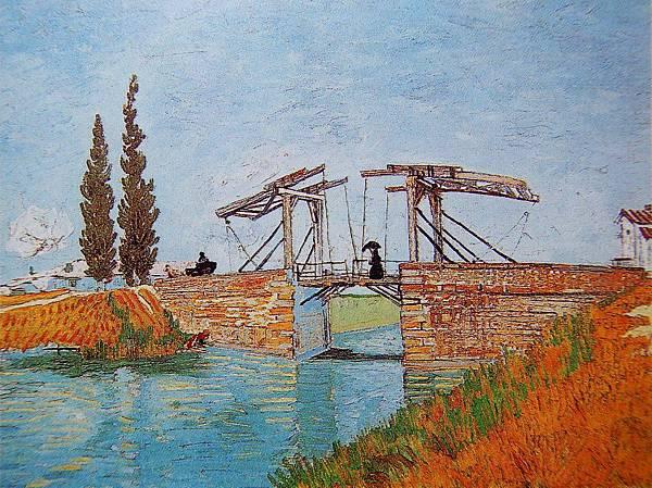 安格羅瓦吊橋(1888 法國阿爾)