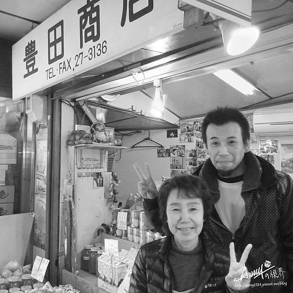 2014.12 小樽豐田商店.jpg