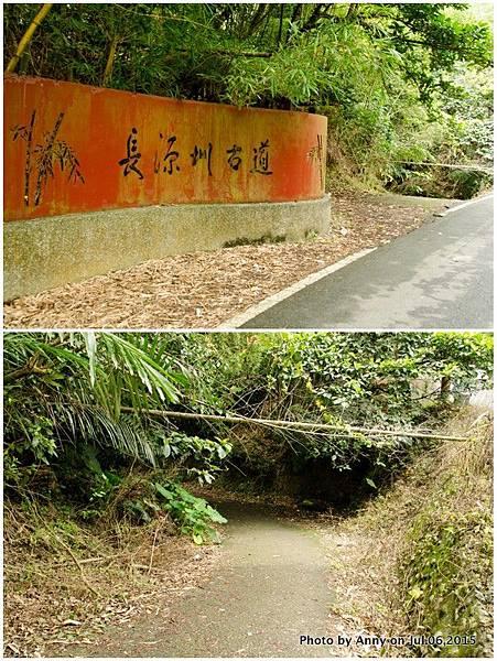 小半天長源圳生態步道1.jpg