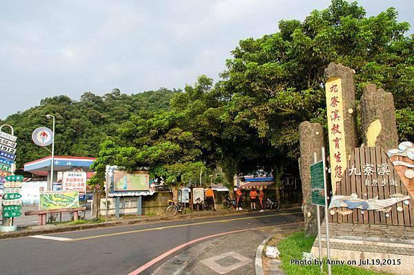 九寮溪步道入口.jpg