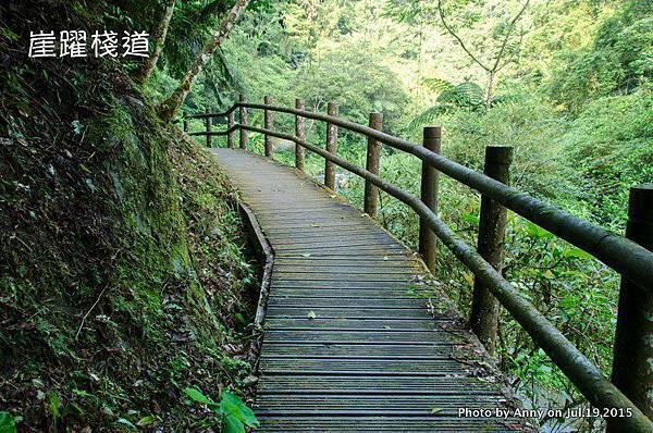 宜蘭九寮溪自然步道12.jpg