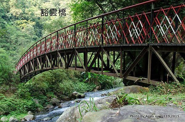 宜蘭九寮溪自然步道19.jpg