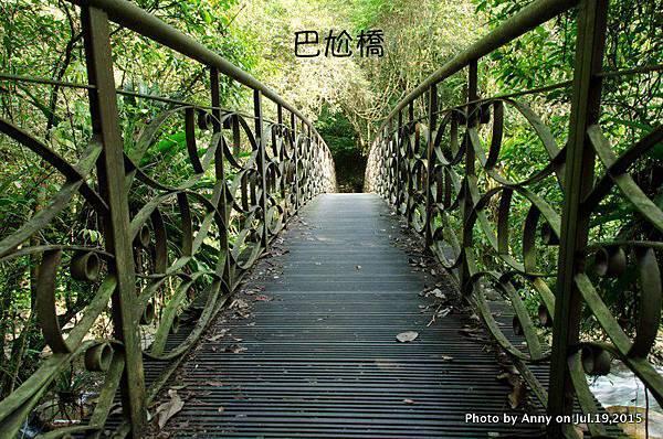 宜蘭九寮溪自然步道23.jpg