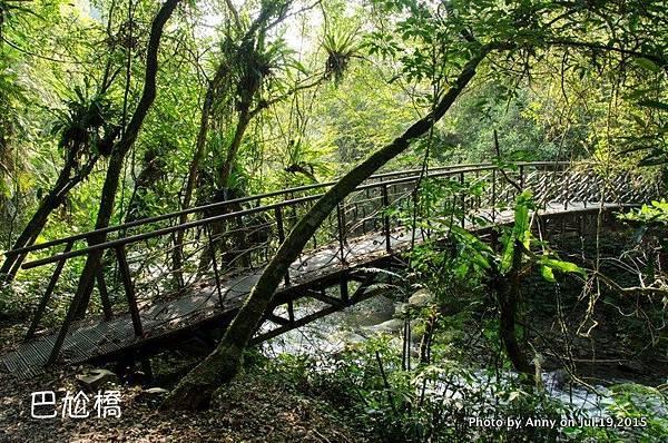 宜蘭九寮溪自然步道25.jpg