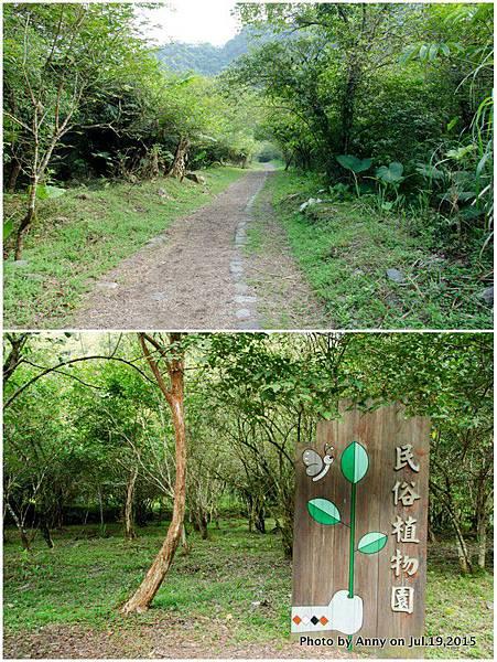 宜蘭九寮溪自然步道1.jpg