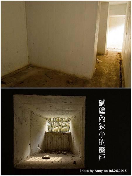 桃園白沙岬燈塔 軍事碉堡3.jpg