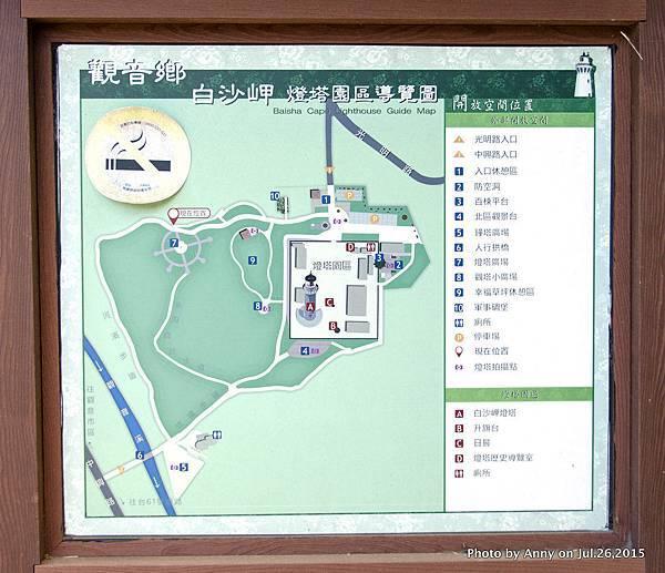 桃園白沙岬燈塔園區導覽圖12.jpg