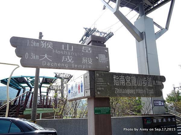 貓纜指南宮站2.jpg