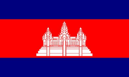 柬埔寨國旗.jpg