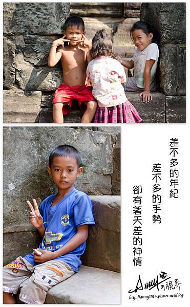 吳哥窟巴孔寺Bakong1.jpg
