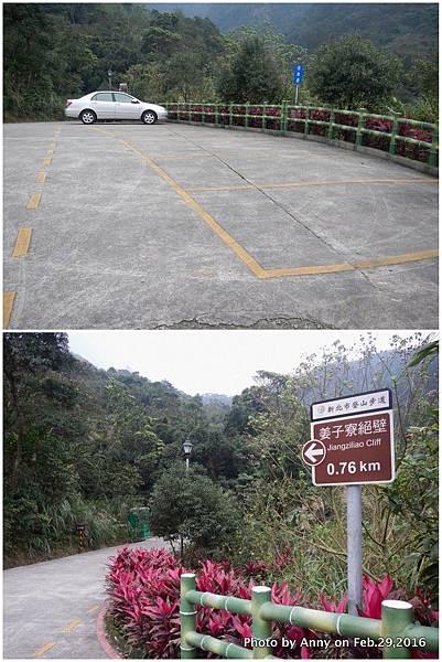 姜子寮絕壁步道2.jpg