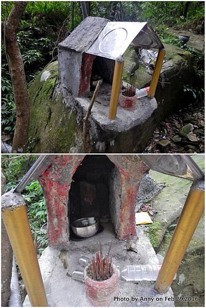 姜子寮絕壁步道1.jpg