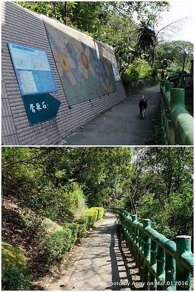 鶯歌石步道1.jpg