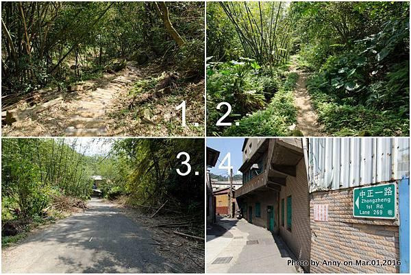 鶯歌石步道2.jpg