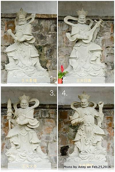 圓覺禪寺 四大天王1.jpg