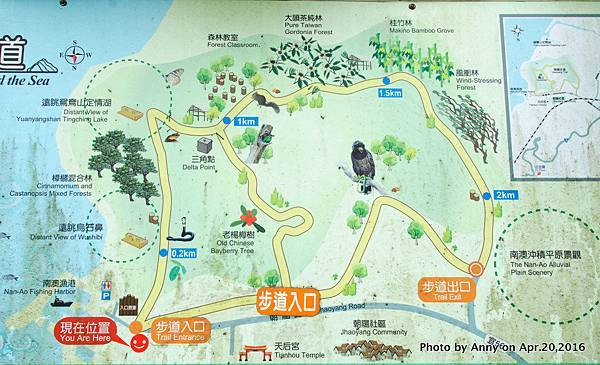 宜蘭朝陽國家步道6.jpg