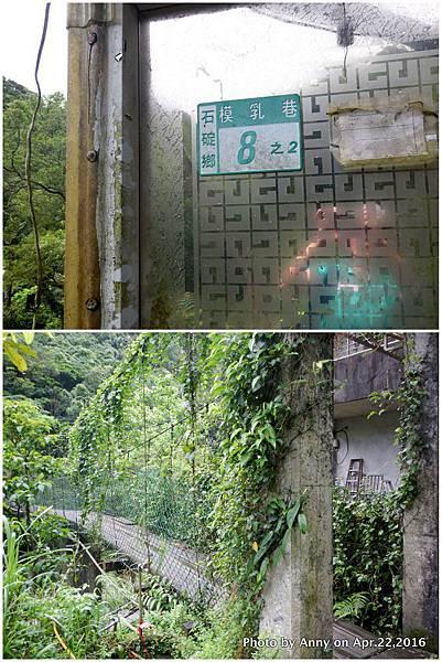 石碇山林迷途記2.JPG