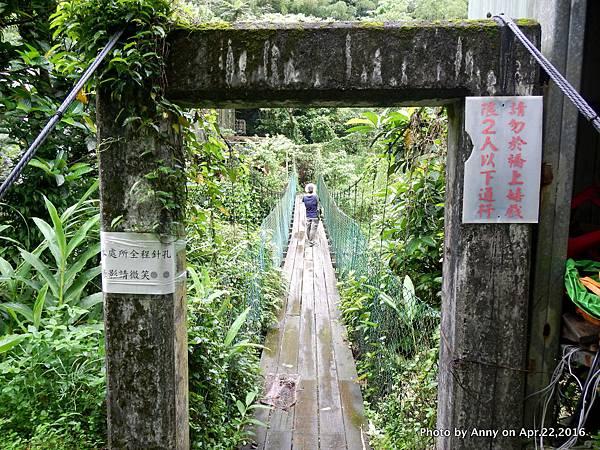 石碇山林迷途記20.JPG