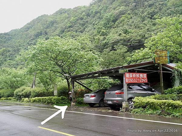 石碇山林迷途記21.JPG