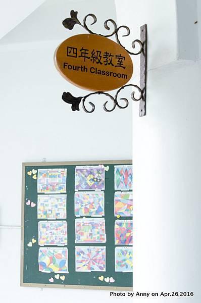 台東豐源國小12.jpg