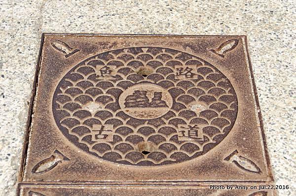 金山魚路古道水孔蓋