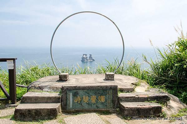 金山燭台雙嶼
