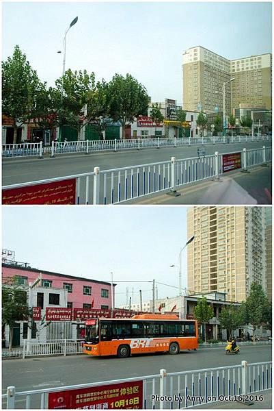 新疆庫車市區