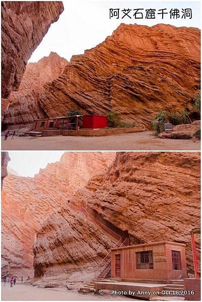 天山神秘大峽谷6.jpg