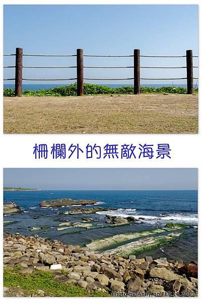 八斗子火車站2.jpg