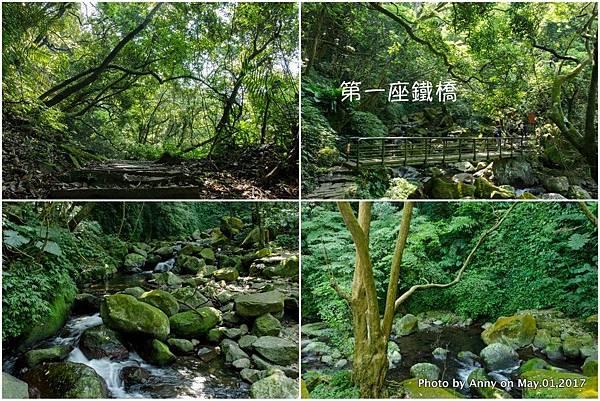 石門青山瀑布步道3.jpg