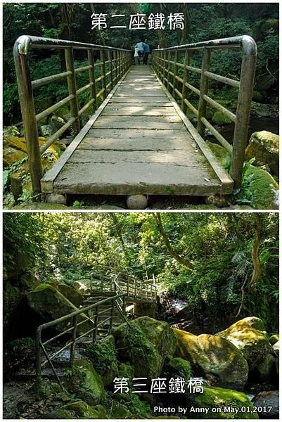 石門青山瀑布步道4.jpg