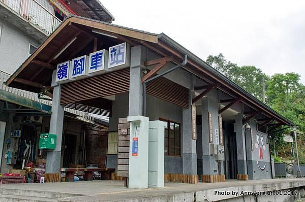 嶺腳火車站9.jpg